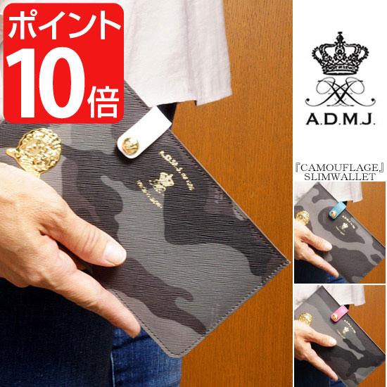 ADMJ エーディーエムジェイ/アクセソワ SLIM WALLET 【smtb-kd】fs04gm