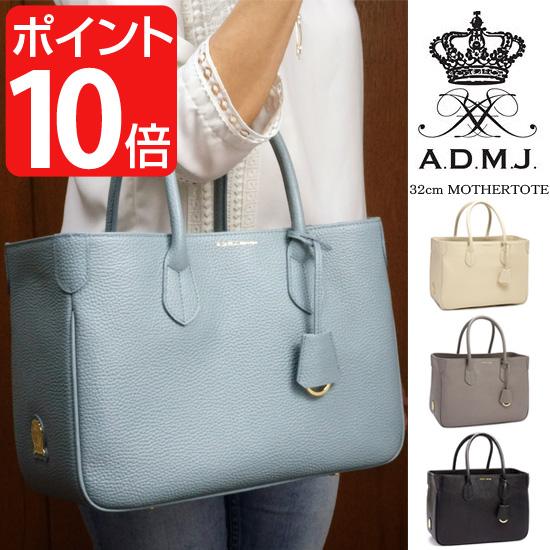 ACS01058 ADMJ 【smtb-kd】fs04gm エーディーエムジェイ/NEWマザートートバッグ