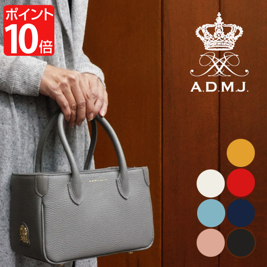 【送料無料】【土日祝発送可】 ADMJ エーディーエムジェイ ミニミニトートバッグ ACS01143