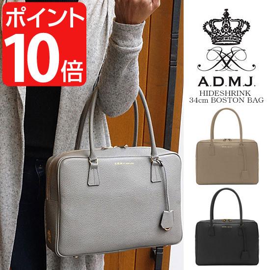 ADMJ エーディーエムジェイ/アクセソワ 34cmボストンバッグ【smtb-kd】fs04gm