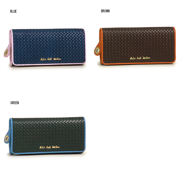 Color Bath Kitchen and carabus kitchen leather wallet