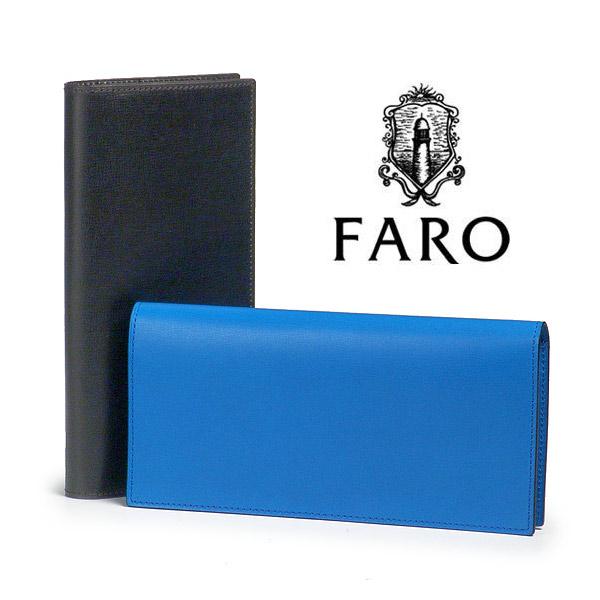 FARO/ファーロ SPERIO FIN-CALF【smtb-kd】fs04gm