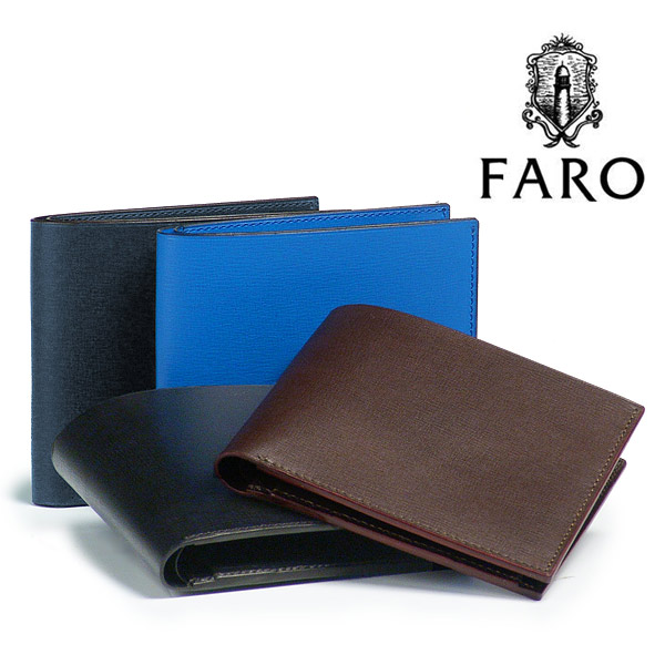 FARO/ファーロ ASTI2 FIN-CALF 2つ折り財布【smtb-kd】fs04gm