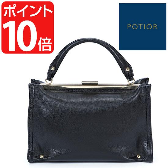 PotioR/ポティオール CORINNE MINI コリーヌミニ 2WAYハンドバッグ【smtb-kd】fs04gm 10P18Jun16