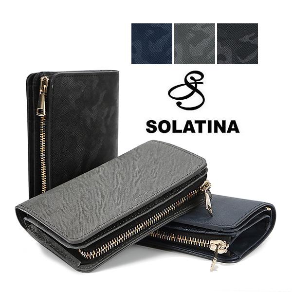 SOLATINA/ソラチナ カモフラージュパターン 2つ折り財布【smtb-kd】fs04gm