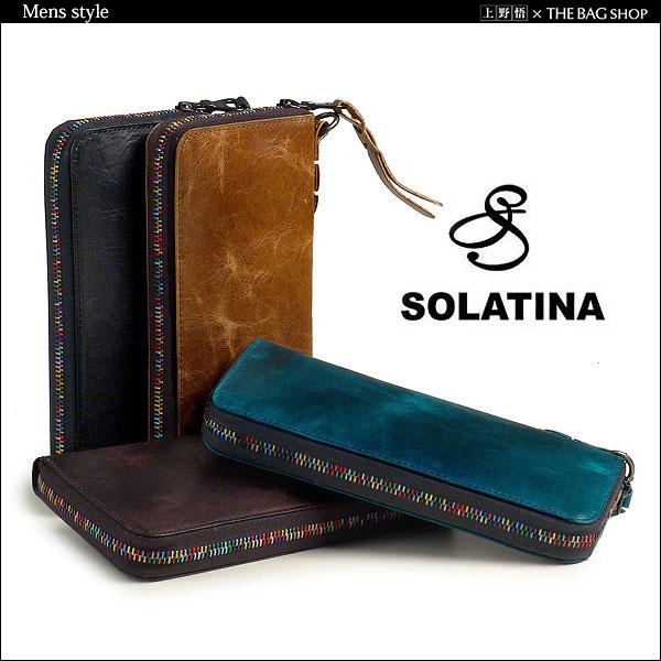 SOLATINA/ソラチナ オイル レザー長財布(ラウンドファスナー)【smtb-kd】fs04gm