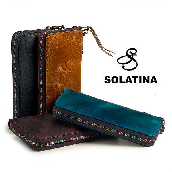 【クーポン対象】SOLATINA/ソラチナ オイル レザー長財布(ラウンドファスナー)【smtb-kd】fs04gm