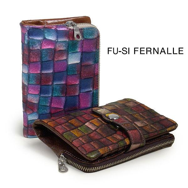 【送料無料】FU‐SI FERNALLE/ 『GAUDY/ガウディ』革財布(2つ折り)【smtb-kd】fs04gm
