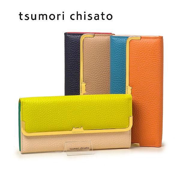 tsumori chisato/ツモリチサト シュリンクコンビ 長財布【smtb-kd】fs04gm