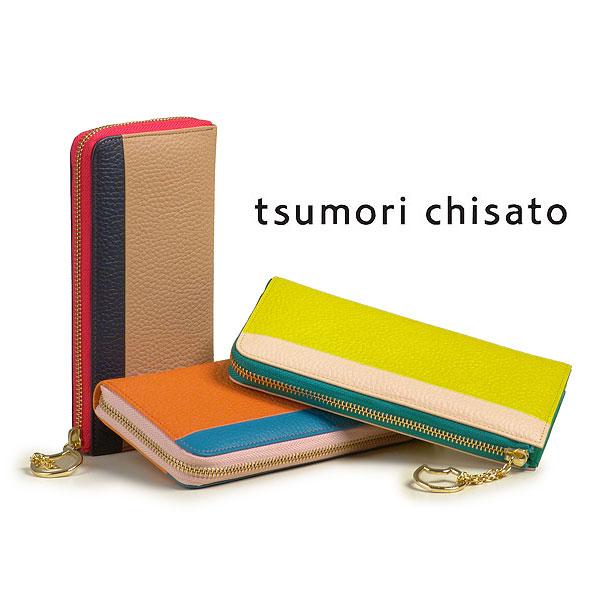 tsumori chisato/ツモリチサト シュリンクコンビ 長財布(L字型ファスナー)【smtb-kd】fs04gm