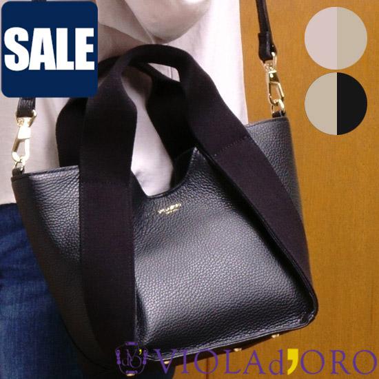 【SALE セール 40%OFF】ヴィオラドーロ VIOLAd'ORO ADRIA アドリア 2WAYトートバッグ