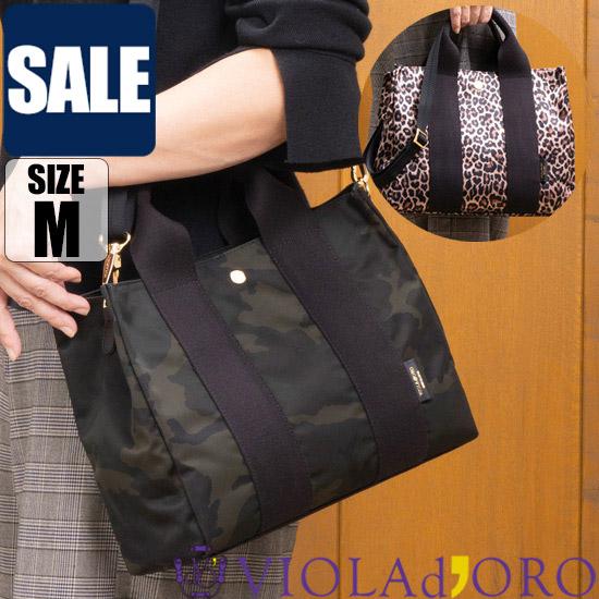 【SALE セール 20%OFF】ヴィオラドーロ VIOLAd'ORO GINO ジーノ 2WAYトートバッグ Mサイズ