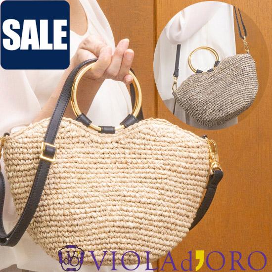 【17%OFFクーポン対象】ヴィオラドーロ VIOLAd'ORO SANDORO サンドロ 2WAYかごバッグ