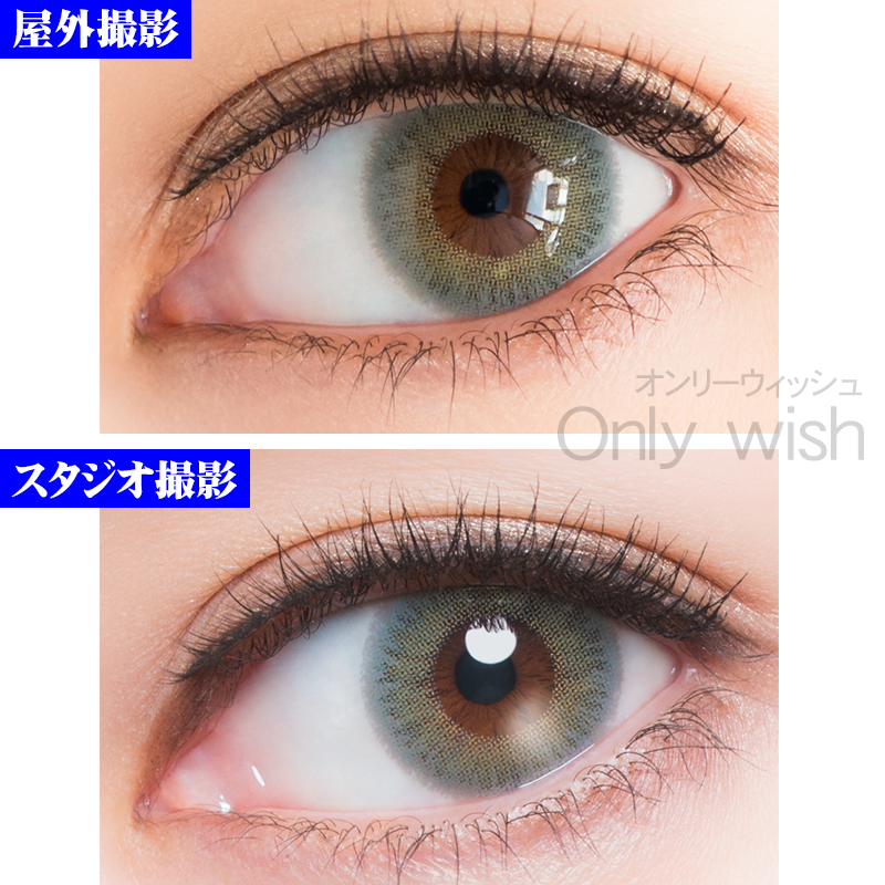 448df6d7ed3 14.2mm (the degreeless natural Barbie colored contact lens collaboration  Maggie more dream Mai Deer little secret doll which there is a colored contact  lens ...