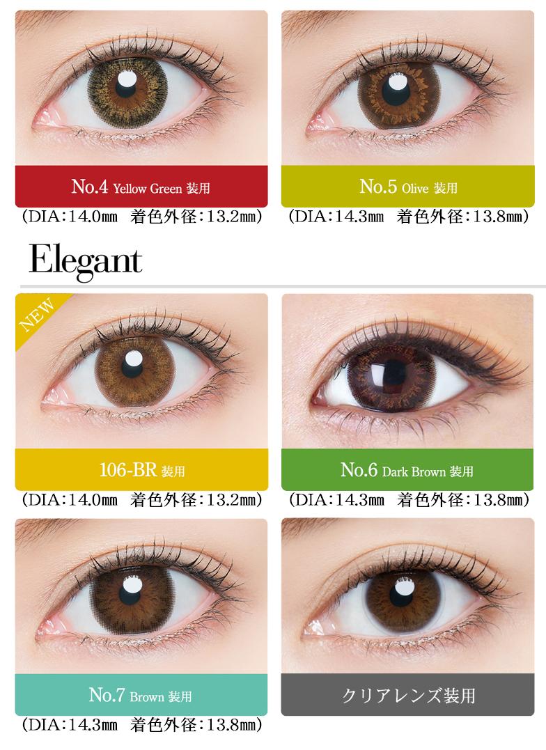 哈特的每盒 10 卡 (15 張) 萬達彩色隱形眼鏡的度和度和隱形眼鏡