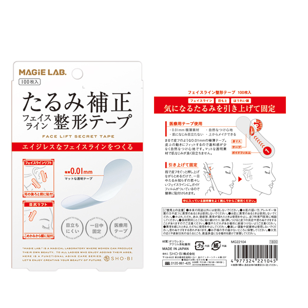 MG22104 face line forming tape MAGiE LAB  Serious laboratory beauty witch  beautiful woman variety of flowers slack revision small face tape lift up