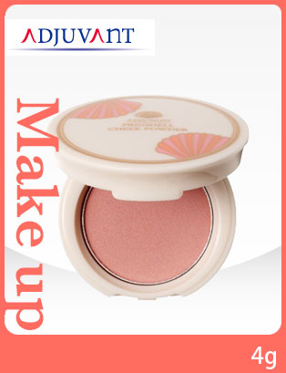 [maker discontinuance of making product] is a bulk buying more than アジュバン cosmetics pudding shell teak powder (pink) (4g)adjuvant PRINSHELL (tax-included) 10,800 yen
