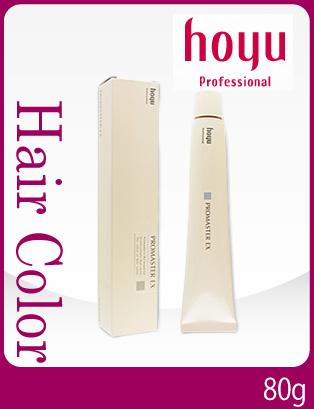 호유 프로 마스터 EX MT모노톤(80 g) hoyu PROMASTER EX(부가세 포함) 10800엔 이상 정리 구매로