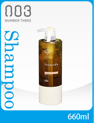 It is a bulk buying more than NO3 ユルルカシプレーヴァイタルシャンプー 660 ml number three (tax-included) 10,800 yen