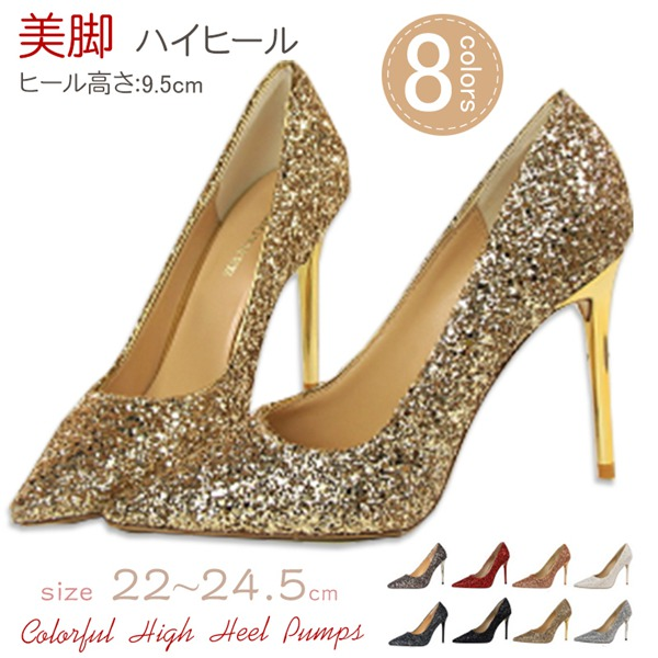 55d825a81f7 An adult face pumps entrance ceremony party four circle beauty leg pumps  walk of the glitter glitter that do not have a pain in wedding ceremony  pumps ...