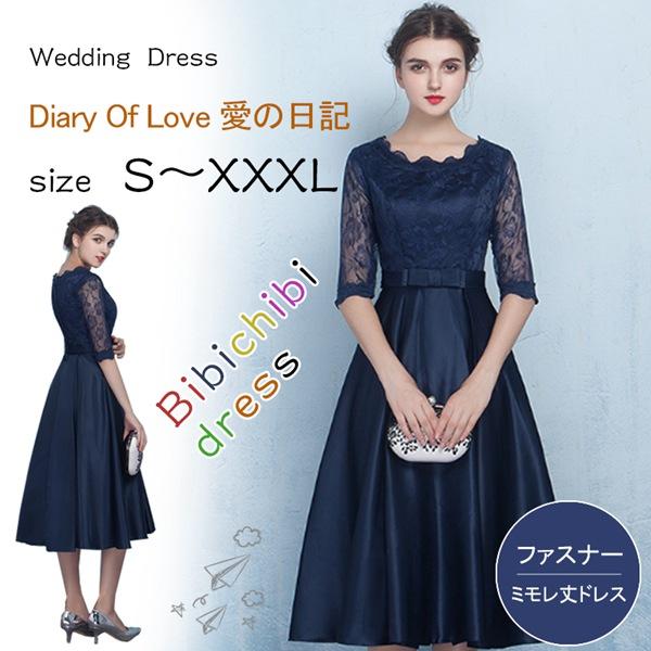 e043084767d45 楽天市場  Diary of love 愛の日記  即納 ミモレ丈 結婚式 お呼ばれ ...