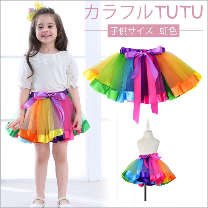 e3f627a0ab703 バニエチュチュスカートスカートダンス衣装キッズベビー服キッズボリュームチュールスカートチュチュスカートダンス衣装