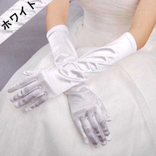 【Diary of love 愛の日記】ウエディンググローブ  手袋 レディース 指あり 白/ブライダル グローブ/結婚式 フォーマル/グローブ ドレス/サテン/ウエディング 小物/ウエディング ドレス/結婚式/二次会/パーティー