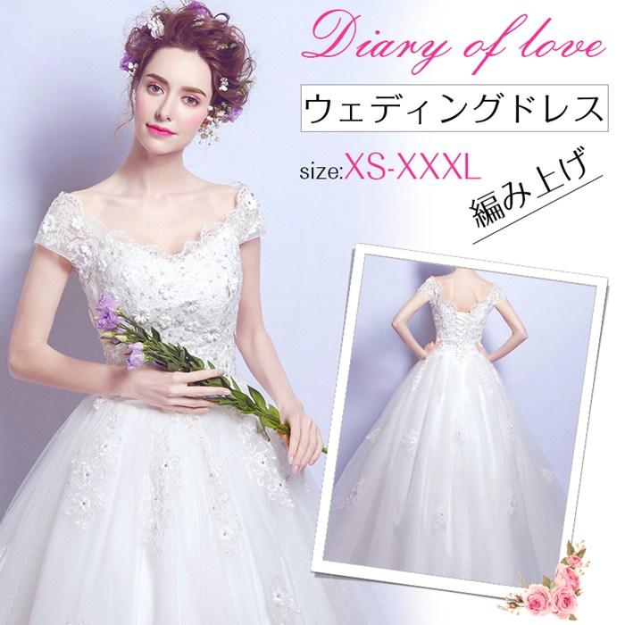 b2751b588296d ウェディングドレス Aラインドレス 二次会用ウエディングドレス・二次会ドレス・ エンパイアドレス・ ...