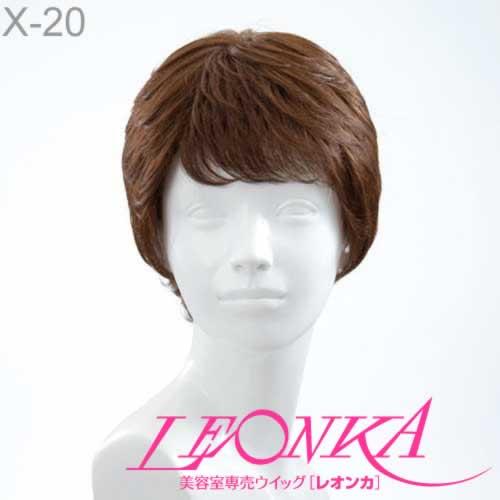 【送料無料】 レオンカ フルウィッグ ウイッグ(かつら) ロゼシリーズ X-20 柔らかなカール感をプラスした上質のエレガンス漂うクォリティウイッグ 【HL_NEW_18】 【敬老の日 ギフト プレゼント】