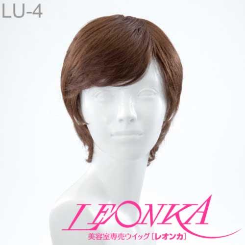 【送料無料】 レオンカ ウィッグ ウイッグ(かつら) フルウィッグ ルナシリーズ LU-4 高感度なスタイルとカラーリングで人気のおしゃれウイッグ。 【HL_NEW_18】 【敬老の日 ギフト プレゼント】