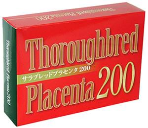 【送料無料※一部地域を除く】 生命のゆりかご『プラセンタ』サラブレッドプラセンタ200 30カプセル