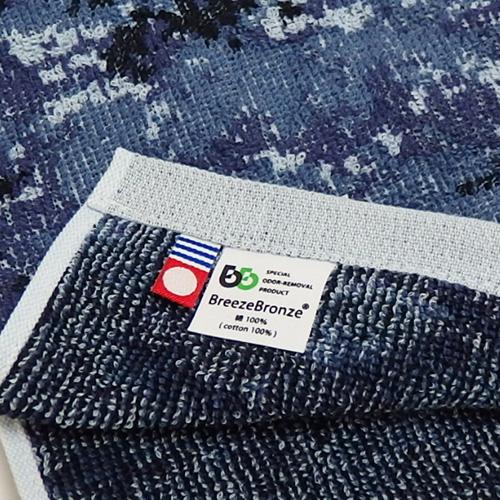 ブリーズブロンズ ワークタオル T-4 25cm×110cm 綿100% 日本製 愛媛県今治市のブランド「imabari towel 今治タオル」に認証された唯一の消臭加工マーク付製品【メール便/】
