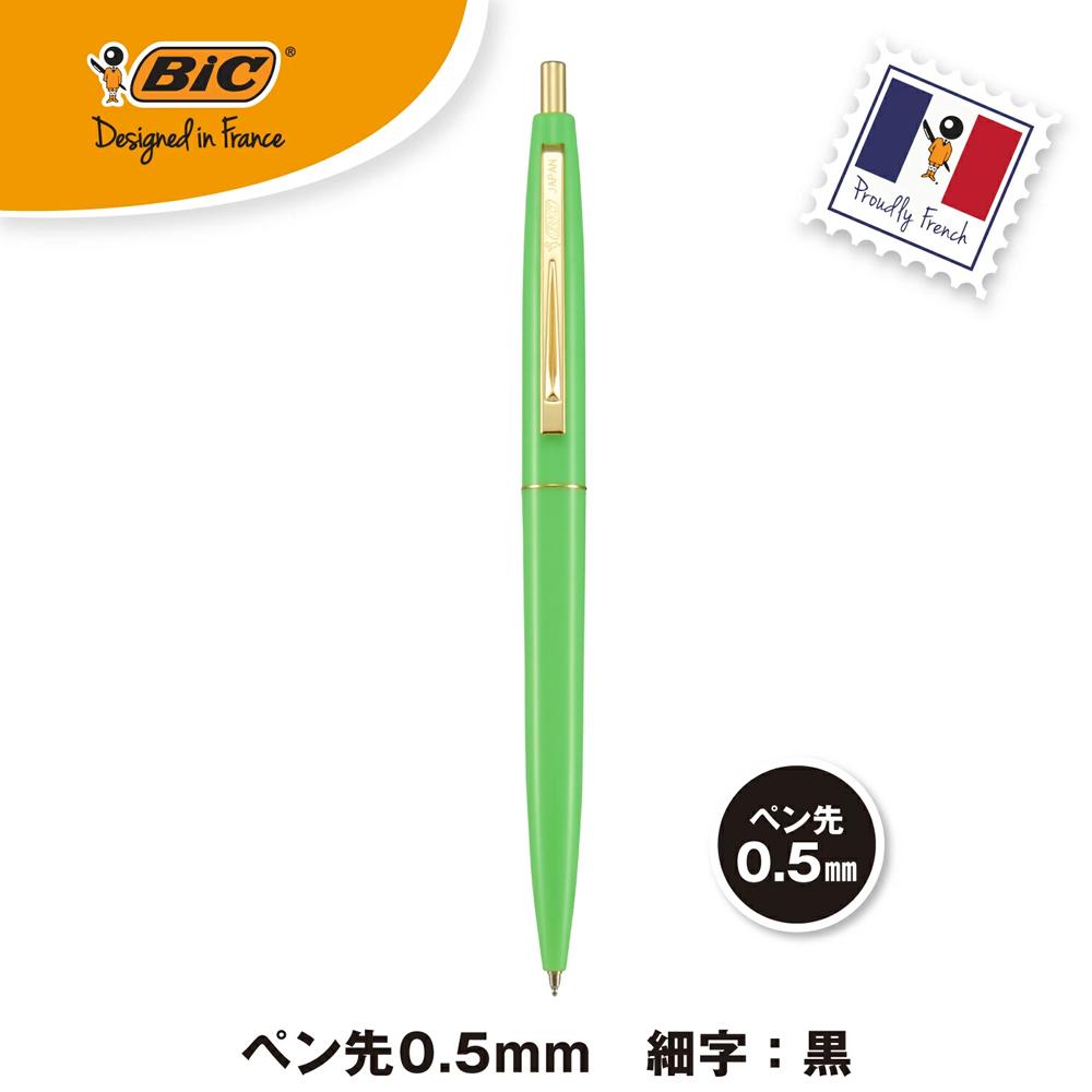 在庫限り クリックゴールドが生まれ変わりました BIC ビック なめらか油性ボールペン CFCGAGR05BLKJ クリックゴールド アップルグリーン 0.5 贈与