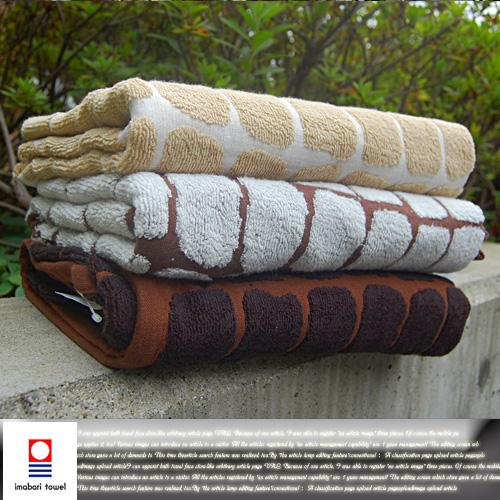 石畳を思わせるモダンデザイン 今治タオル ミルト MIRT ブロック Block 半額 ベージュ ブラウン バスタオル 日本製 付与 ホワイト カラー