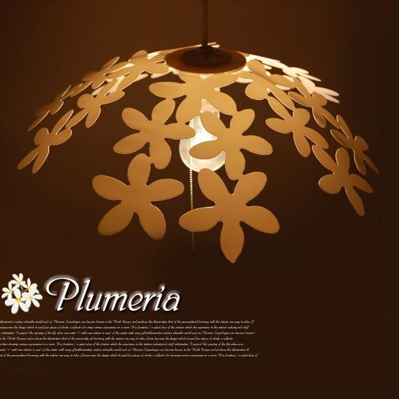 プルメリアが咲き誇る華やかな照明 プルメリア ペンダントライト1灯 長澤ライティング 大放出セール NPN-102 与え Lighting NAGASAWA