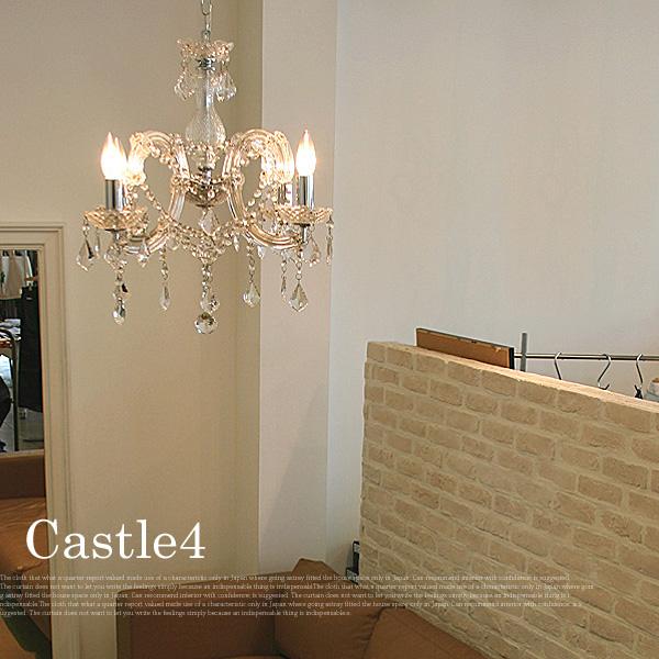 シャンデリア アートワークスタジオ キャッスル4 (Castle4)シャンデリア AW-0233 ARTWORKSTUDIO