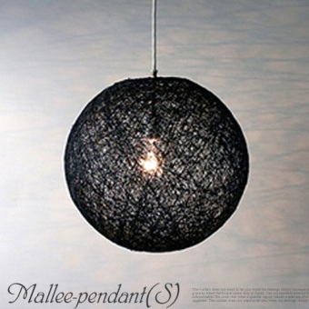 ペンダントライト アートワークスタジオ マリーペンダントS(Mallee-pendant(S)) AW-0050 全2色(ホワイト/ブラック) 【送料無料】 ARTWORKSTUDIO
