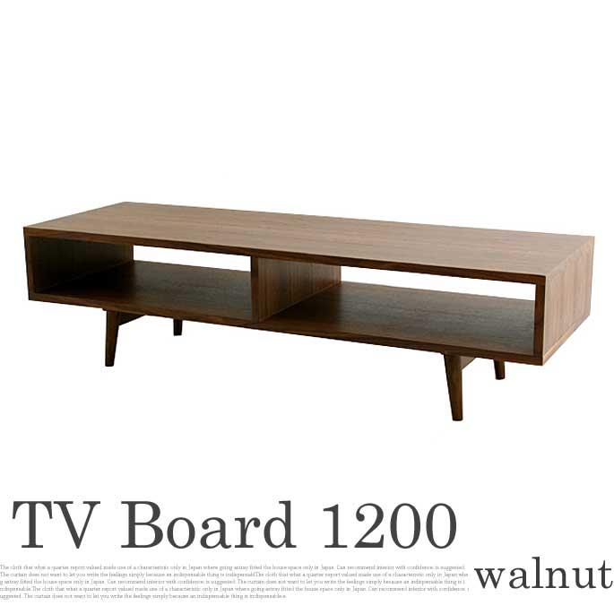 圧迫感ないロータイプテレビボード!ウォールナット TVボード 1200 (TV Board 1200 walnut)【送料無料】【walnutinte】