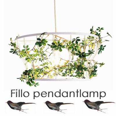 フィッロ ペンダントランプ(Fillo) ペンダントランプ ディクラッセ 2325【送料無料】