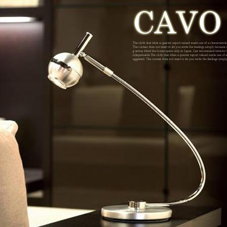シックなスタイリッシュモダン!カーボ(CAVO)デスクライト(テーブルランプ)エグロ(EGLO) 89345J/89346J/89347J 全3色(クローム・ブラック・ホワイト) 送料無料