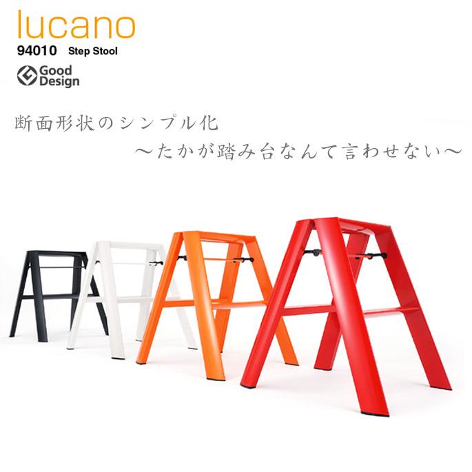 細部までこだわった究極のシンプルデザイン lucano 早割クーポン step stool 4年保証 ルカーノステップスツール METAPHYS メタフィス ブラック 全4色 94010 送料無料 オレンジ ホワイト レッド