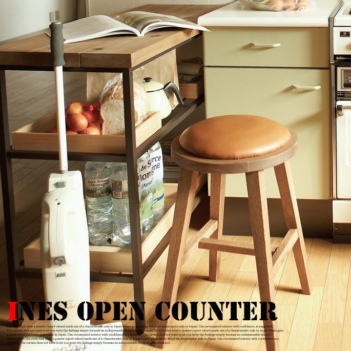 Ines open counter(イネスオープンカウンター) スイッチ(SWITCH) 送料無料