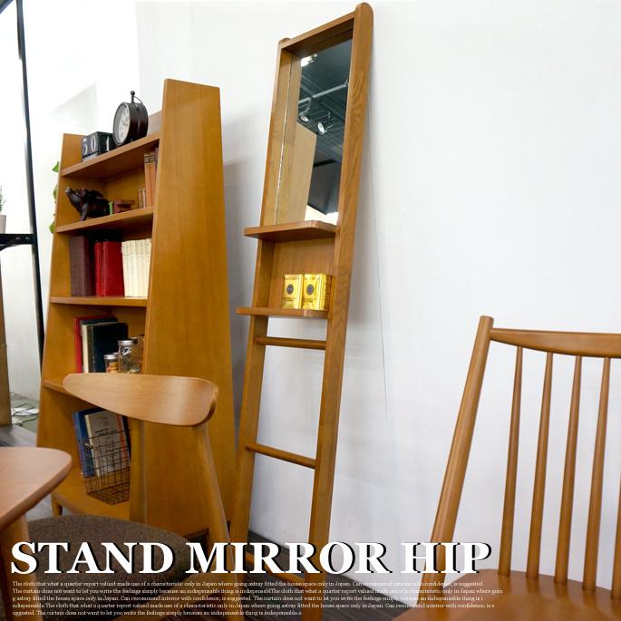 スタンドミラー-HIP(stand mirror-HIP) 送料無料