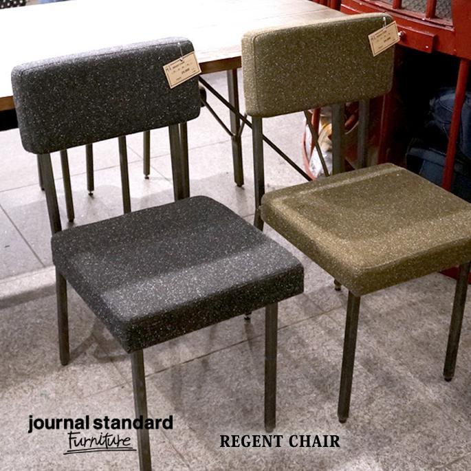 ジャーナルスタンダードファニチャー journal standard Furniture REGENT CHAIR(リージェントチェア) 全2色(BLACK・KHAKI)送料無料