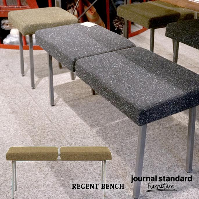 ジャーナルスタンダードファニチャー journal standard Furniture REGENT BENCH(リージェントベンチ)全2色(BLACK・KHAKI) 送料無料
