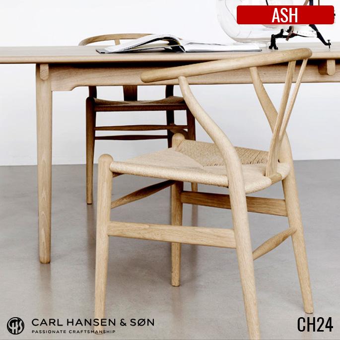 【送料無料】 チェア 幅54cm ウィッシュボーンチェア Yチェア WISHBONE CHAIR CH24 ハンス・J・ウェグナー カールハンセン&サン CARL HANSEN&SON アッシュ イス ダイニングチェア デザイナーズチェア 正規品 ペーパーコード 北欧 木製 デザイン家具