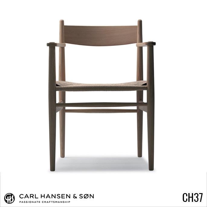 カールハンセン&サン CARL HANSEN&SON CH37 ダイニングチェア(アームチェア) HANS J WEGNER(ハンス・J・ウェグナー) 送料無料