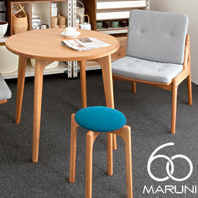 マルニ60 MARUNI60 マルニ木工 ラウンドテーブル80(Round Table 80) ナチュラル(Natural) ロクマルビジョン(60VISION) ナガオカケンメイ