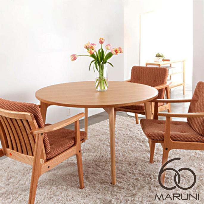 マルニ60 MARUNI60 マルニ木工 ラウンドテーブル120(Round Table 120) ナチュラル(Natural) ロクマルビジョン(60VISION) ナガオカケンメイ