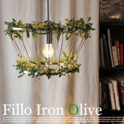 Fillo Iron pendant lamp(フィッロ アイアン ペンダントランプ) DI CLASSE(ディクラッセ) LP2325ST 送料無料